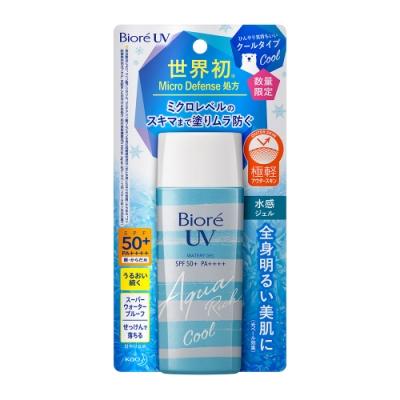 蜜妮 Biore 含水防曬清透水凝露 酷涼型 (90ml)
