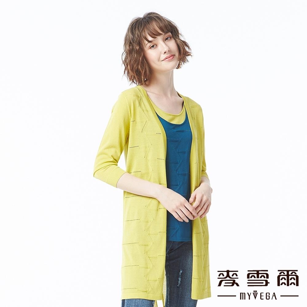麥雪爾 幾何圖型洞洞長版針織外套-黃