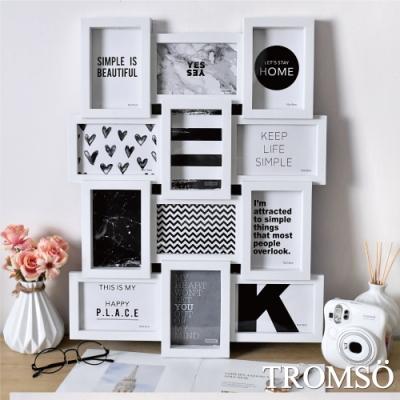 TROMSO 北歐立體積木12框組