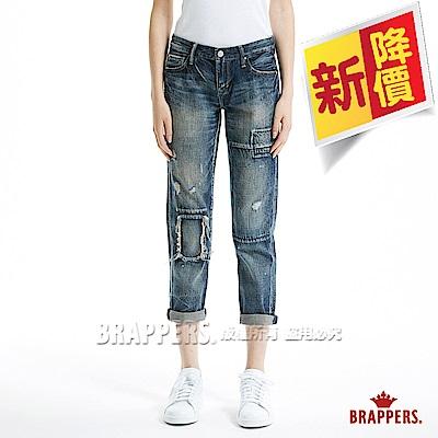 BRAPPERS 女款 BoyFriendJeans系列-大破補丁八分反摺褲-深藍