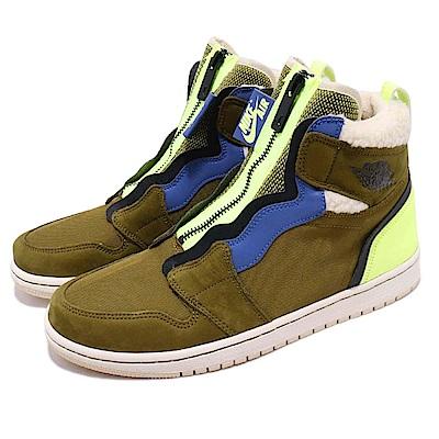 Nike AirJordan 1 Zip Up 女鞋
