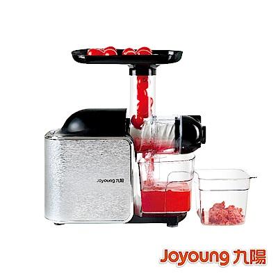 九陽養生手感擠壓原汁機JYZ-E8M 滿額送 公主蝴蝶陶瓷杯組(粉)