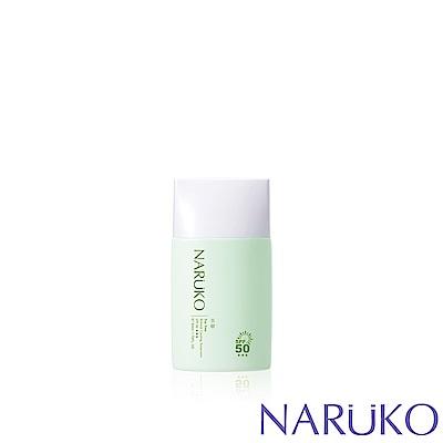 NARUKO牛爾【滿599出貨】茶樹抗痘冰肌防曬乳SPF50★★★