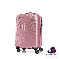 Kamiliant卡米龍 20吋Camara立體花紋耐刮硬殼TSA登機箱(玫瑰粉)