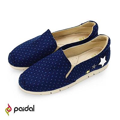Paidal星空深藍輕旅加厚休閒鞋