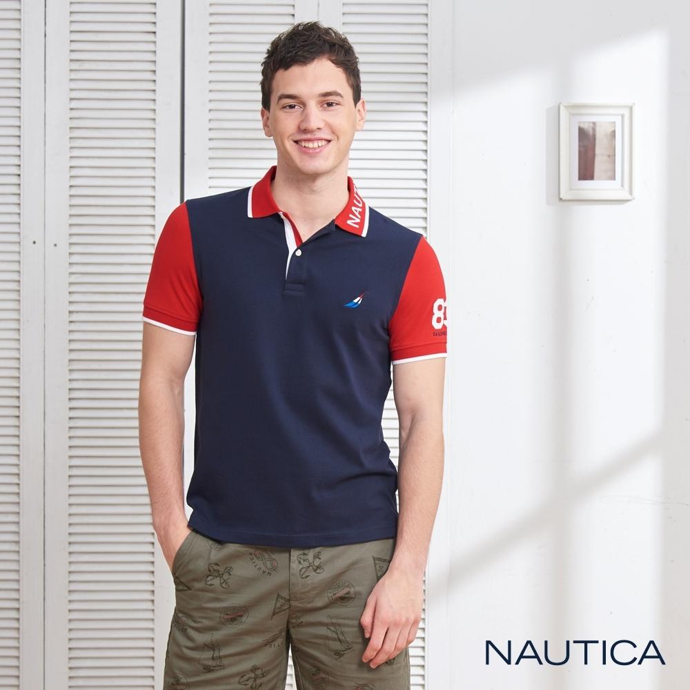 Nautica造型領短袖POLO衫-深藍