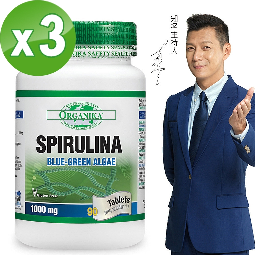 Organika優格康-藍綠藻1000mg 效期2020.5.31 90錠/瓶 3入組