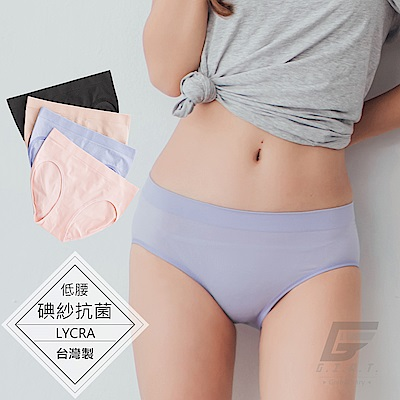 GIAT 碘紗抗菌萊卡無痕美臀褲(低腰款-4件組)