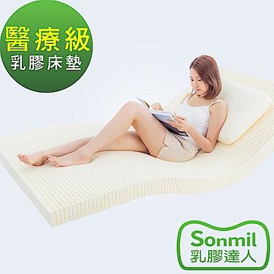 【sonmil乳膠床墊】5cm 醫療級乳膠床墊 雙人5尺 3M吸濕排汗型