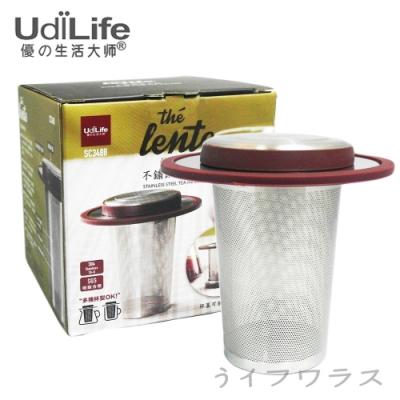 UdiLife 慢拾光/不鏽鋼濾茶網-2入組