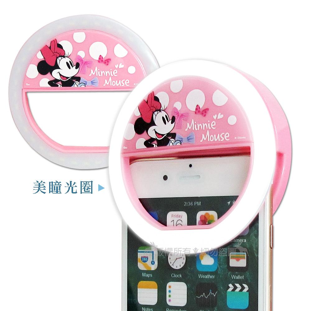 迪士尼授權正版 手機自拍神器 三段式美瞳大光圈補光燈(米妮) @ Y!購物