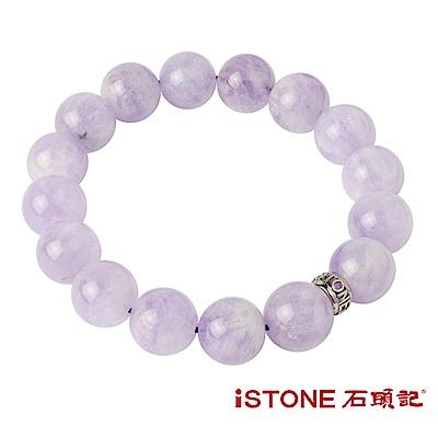石頭記 轉運珠12mm手鍊-紫玉