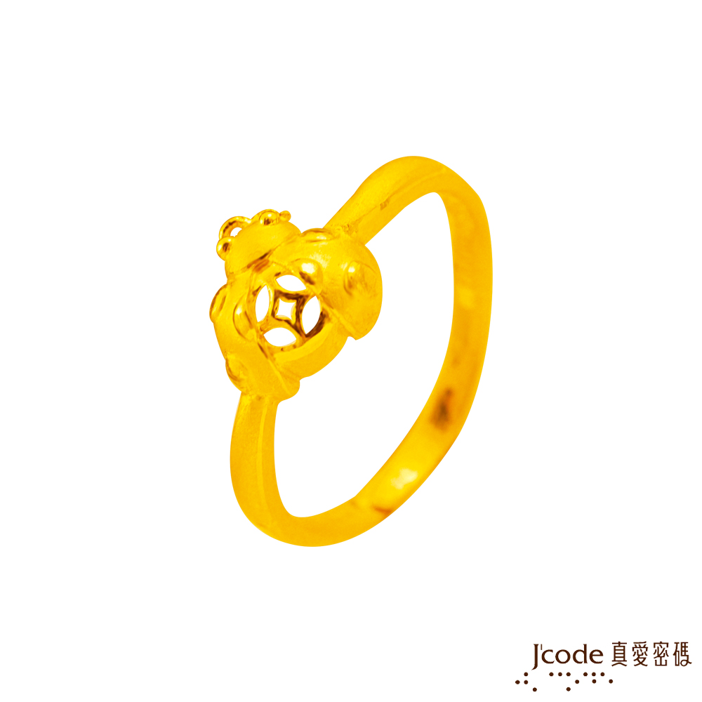 J'code真愛密碼 真愛-金龜婿黃金戒指