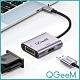 【美國QGeeM】Type-C轉DVI母/USB 1080P高畫質影像轉接器 product thumbnail 1