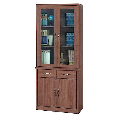 綠活居 明尼達2.7尺多功能書櫃/收納櫃組合(上+下座)-81x41x202cm-免組