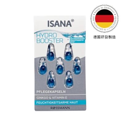 【ISANA德國】保濕補水精華原液膠囊7顆(加強保濕-藍色) (九入)