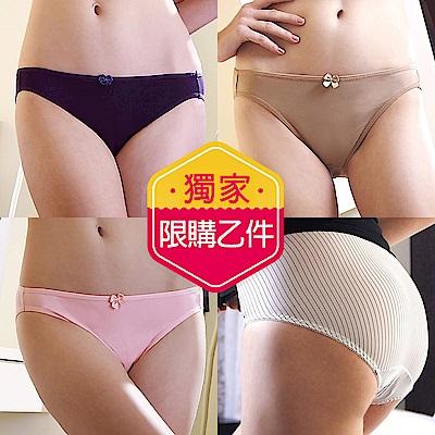 EASY SHOP-月光節特談小褲(任選一件)