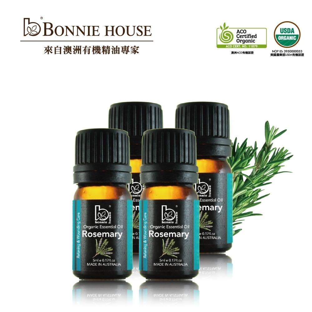 Bonnie House 迷迭香精油5ml 4入組
