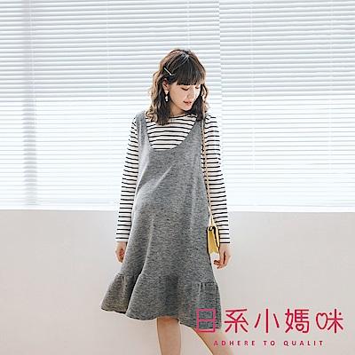 日系小媽咪孕婦裝-哺乳衣~微秋氛圍二件式微磨毛上掀式洋裝