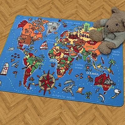 Ambience 比利時童趣地毯-寰宇(100x150cm)