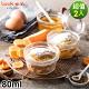 義大利Luigi Bormioli Lock-Eat系列可拆式密封果醬罐2入/組80ml product thumbnail 1