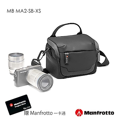Manfrotto 輕巧肩背包XS 專業級II Advanced2 Shoulder XS