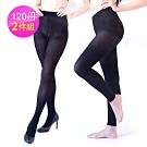 Dione 台灣製 120丹超彈性褲襪/內搭九分褲(2雙)