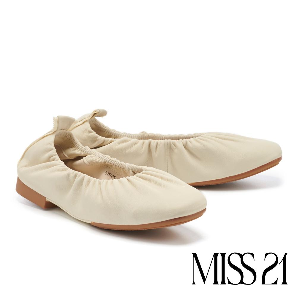 低跟鞋 MISS 21 質感純色縮口抓皺羊皮方頭娃娃低跟鞋-白
