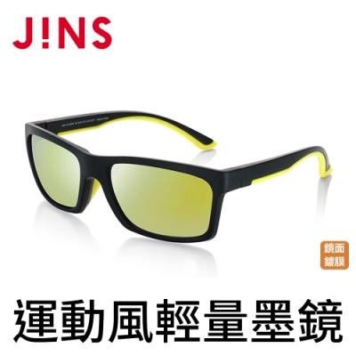 JINS 運動風輕量墨鏡(特AMRF17S859)