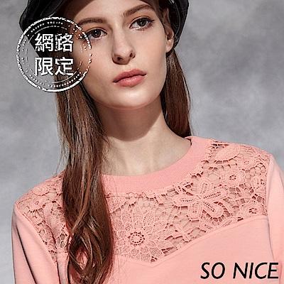SO NICE優雅鏤空蕾絲拼接上衣