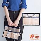 iSFun 網面透視 手提多層內襯包中包收納包 粉膚