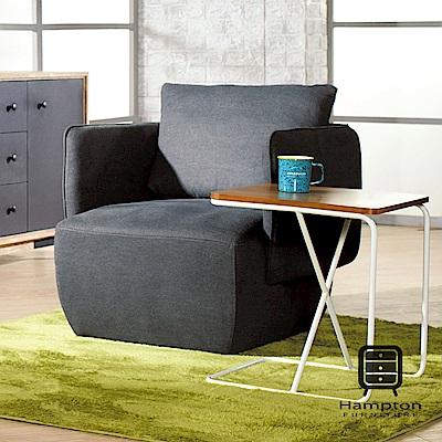 漢妮Hampton英格麗系列黑色休閒椅