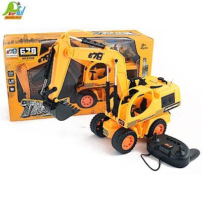 Playful Toys 頑玩具 線控挖土機