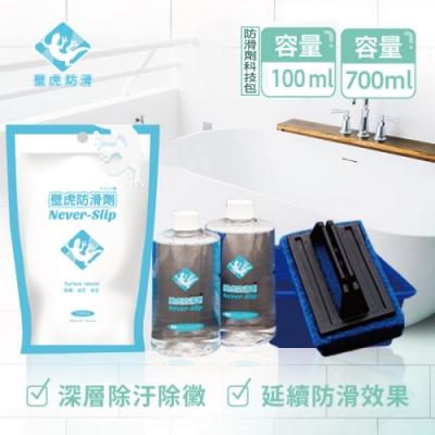 【壁虎防滑Never-Slip】專業組350ml防滑劑*2+海綿包