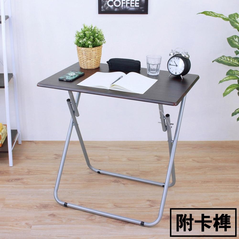 頂堅 耐重型[長方形]折疊桌 洽談桌 便利桌 露營桌 拜拜桌 折合桌 摺疊餐桌(附安全卡榫)-二色