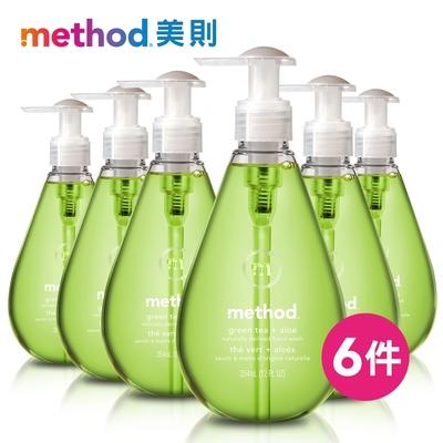 箱購 Method美則 綠茶蘆薈洗手乳354ml x 6