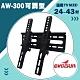 Eversun AW-300/24-43吋可調式壁掛架 product thumbnail 1