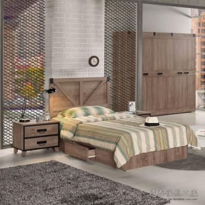 D&T 德泰傢俱 Harper3.5尺單人床-106.5x189.5x101cm
