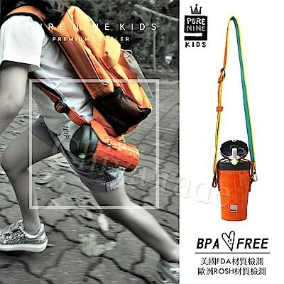 韓國PURENINE 兒童彈蓋隨身多功能保溫杯290ML(附杯套+背帶)-橘色皮套+黑蓋瓶