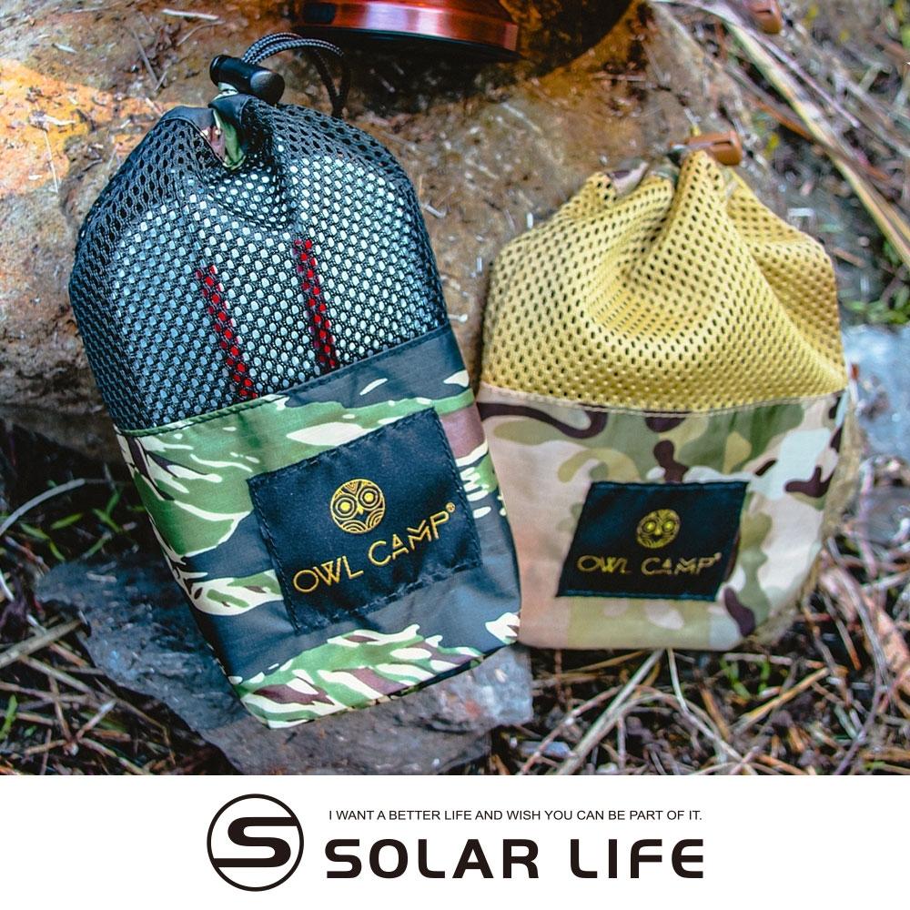OWL CAMP 迷彩便當袋-小.煮飯神器便當袋 網眼束口袋 網布收納袋 透氣網袋  旅行抽繩袋