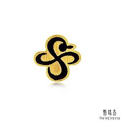 點睛品 航海王One Piece 娜美的紋身 黃金耳環(單只)