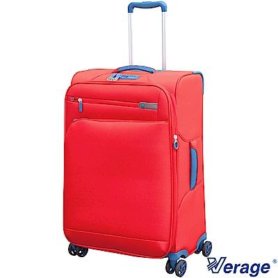 Verage ~維麗杰 25吋輕量經典系列行李箱 (紅)