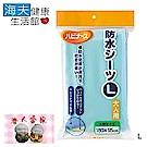 【老人當家 海夫】PIGEON貝親 加大型 多用途速乾防水保潔墊 中單 尿墊
