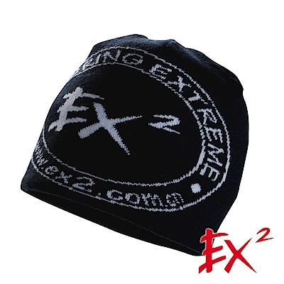 德國EX2 針織羊毛帽(黑色)