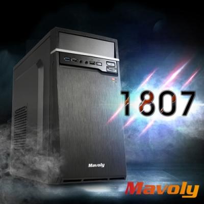 Mavoly 松聖 1807 (黑)機箱 micro-ATX電腦機殼