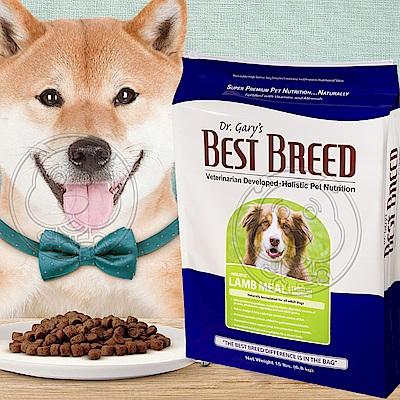 美國Best breed貝斯比》成犬羊肉+蔬果配方-6.8kg