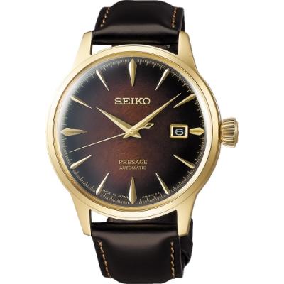 SEIKO精工 PRESAGE調酒師限量機械錶(SRPD36J1)