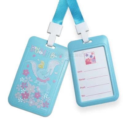 迪士尼櫻花系列 頸掛硬式ID卡套 悠遊卡 識別證票卡夾(小飛象)