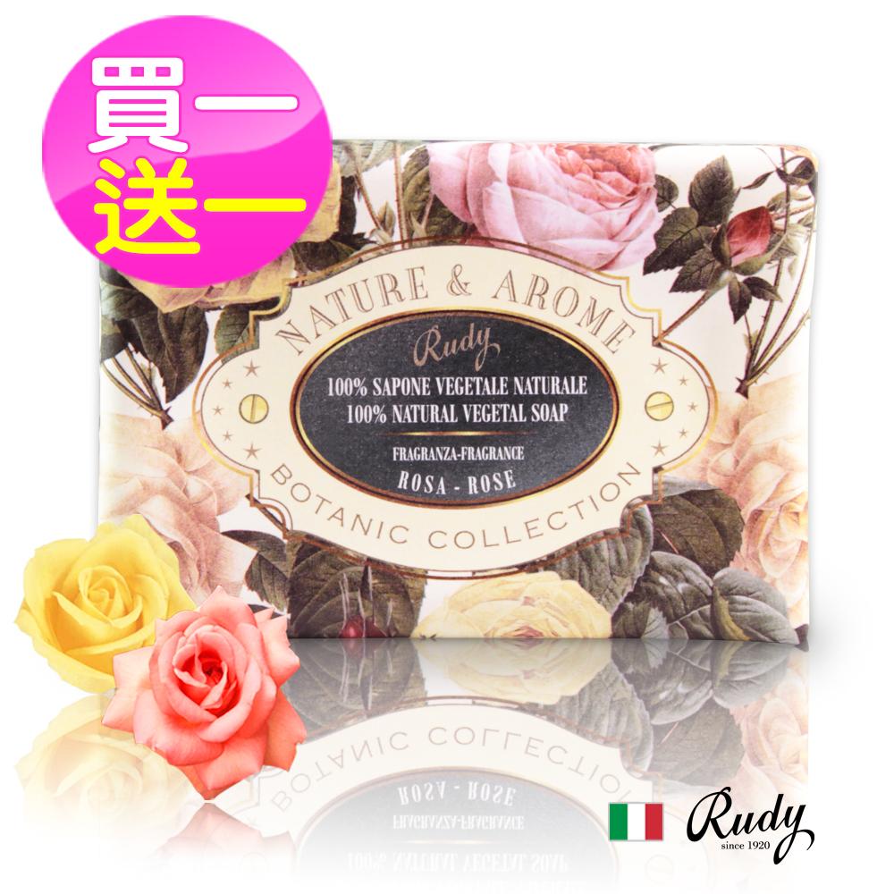 *(買一送一)義大利Rudy米蘭古典玫瑰花保濕香皂150g