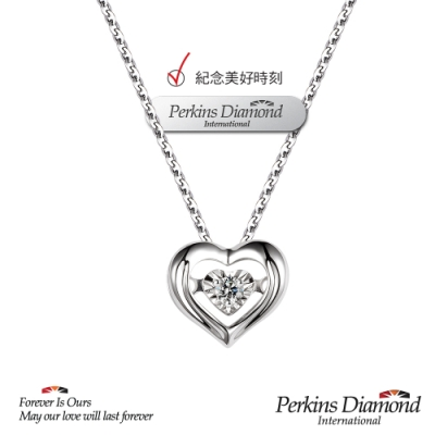 PERKINS 伯金仕 - Heart Rock炫動系列 18K金鑽石項鍊